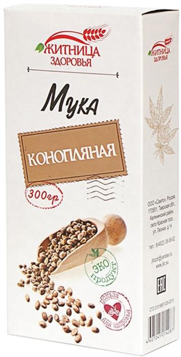 Житница Здоровья мука из семян конопли ЭКО продукт, 300 г житница здоровья мука миндальная 100 г