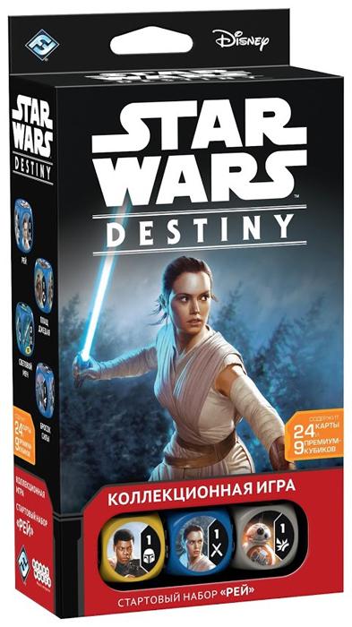 Star Wars Настольная игра Destiny Стартовый набор Рей игра disney infinity стартовый набор [xbox 360 русская версия]