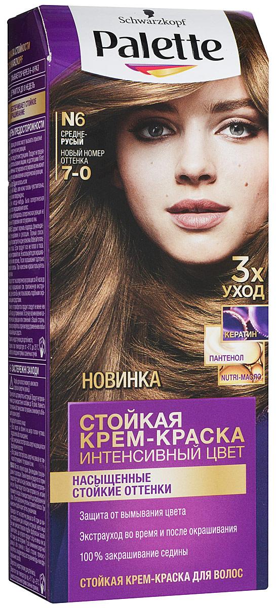Palette Стойкая крем-краска N6 Средне-русый 110мл краска для волос palette средне русый n6