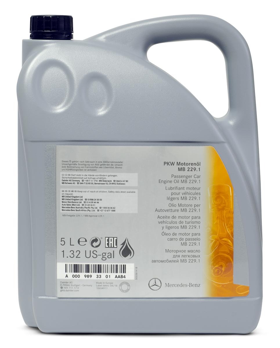 Масло моторное Mercedes-Benz 10W40 229.1, вязкость 10W40, полусинтетическое, 5 л