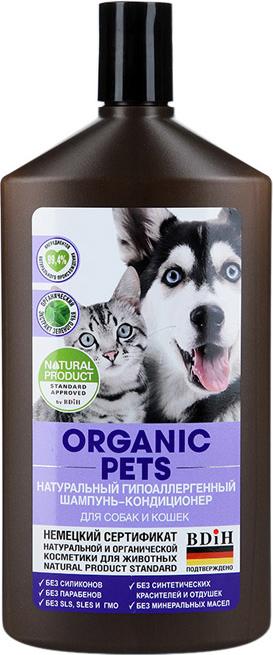 Шампунь-кондиционер Organic Pets, для собак и кошек, натуральный, гипоаллергенный, 500 мл071-002-6993Этот натуральный гипоаллергенный шампунь – кондиционер создан специально для собак и кошек с чувствительной и склонной к аллергии кожей. Входящий в его состав органические экстракты зеленого чая и календулы обладает природным антибактериальным действием. Шампунь –кондиционер бережно и эффективно очищает, не нарушая липидный слой и pH баланс. Придает шерсти мягкость, блеск и шелковистость. Облегчает расчесывание, препятствует спутыванию шерсти и образованию колтунов. Легко смывается водой и не раздражает слизистую оболочку глаз. Сертификат организации: BDIH