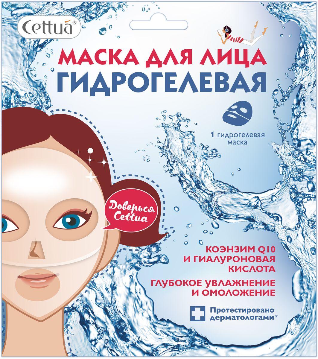 Cettua Маска для лица гидрогелевая