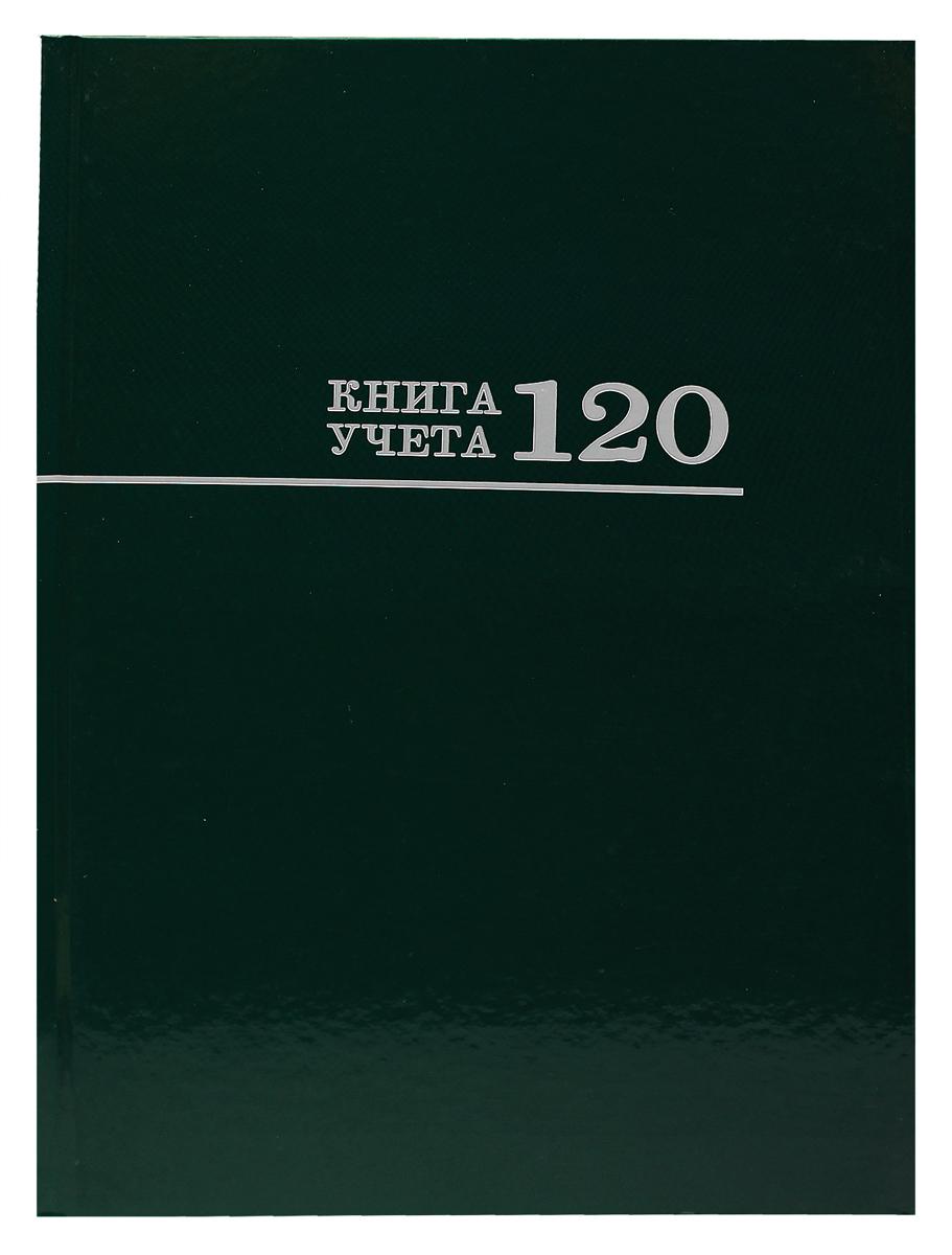 Prof Press Книга учета в клетку цвет зеленый