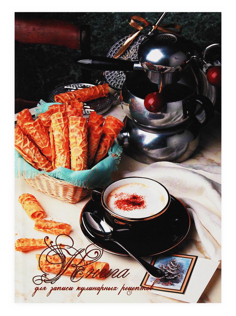 Prof Press Книга для записи кулинарных рецептов Кофе 80 листов prof press книга для записи кулинарных рецептов 2 80 листов