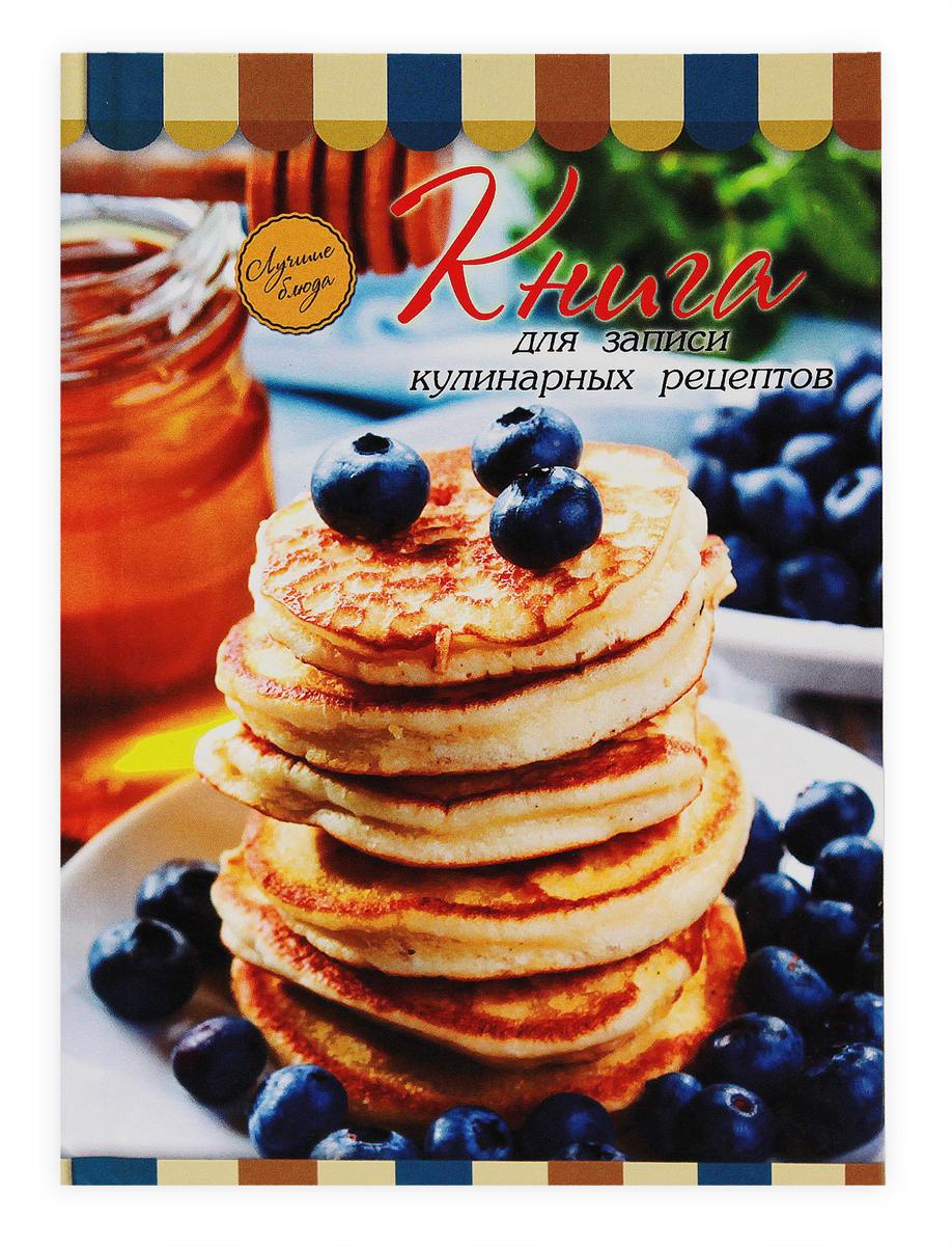 Prof Press Книга для записи кулинарных рецептов Оладьи 80 листов prof press книга для записи кулинарных рецептов 2 80 листов