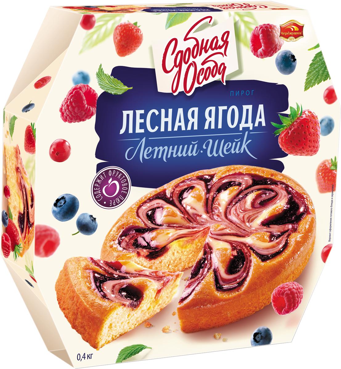 Черемушки Пирог Йогурт - шейк с начинкой лесная ягода , 400 г черемушки рулет с лимоном 400 г