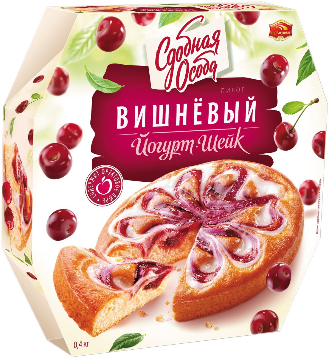 Черемушки Пирог Йогурт-шейк вишневый, 400 г черемушки рулет с лимоном 400 г