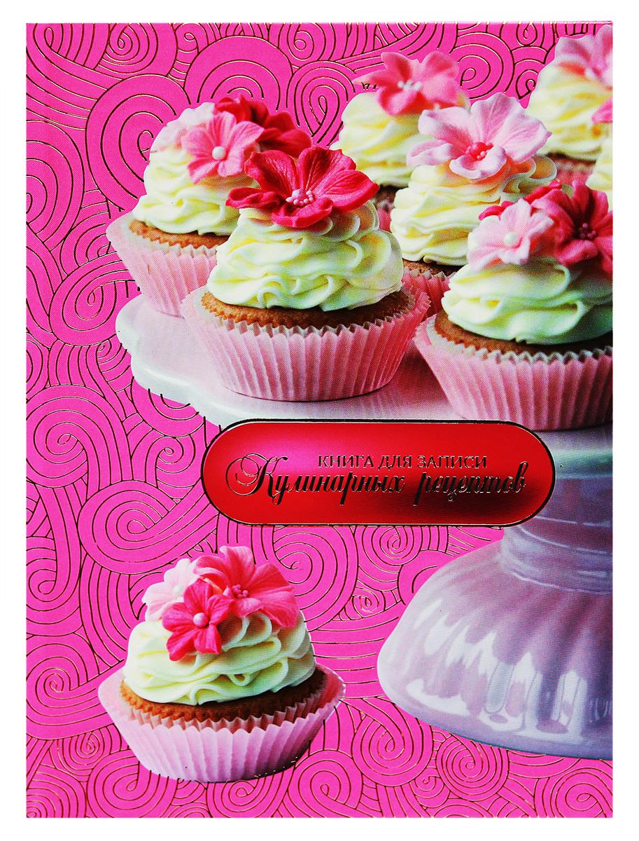 Prof Press Книга для записи кулинарных рецептов №4 80 листов prof press книга для записи кулинарных рецептов 2 80 листов