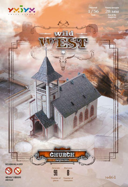 Умная Бумага Сборная модель Дикий Запад Церковь