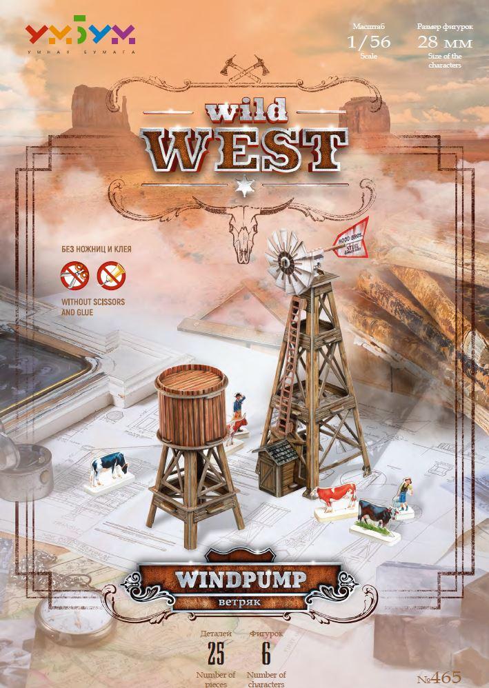 Умная Бумага Сборная модель Дикий Запад Ветряк