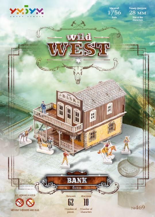 Умная Бумага Сборная модель Дикий Запад Банк