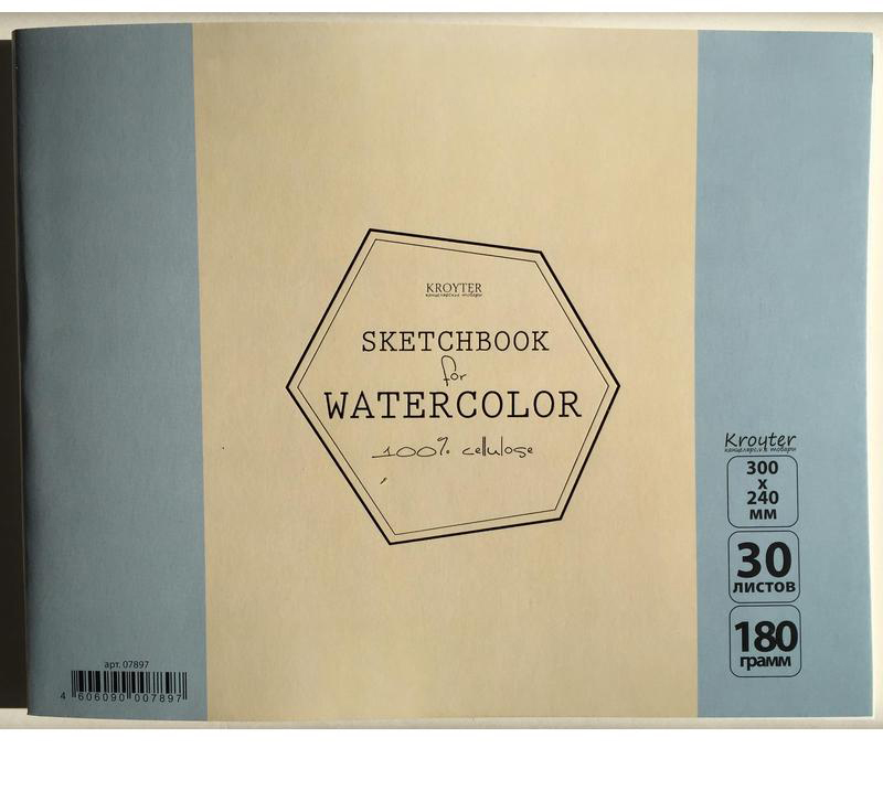 Kroyter Скетчбук для акварели 30 х 24 см 30 листов