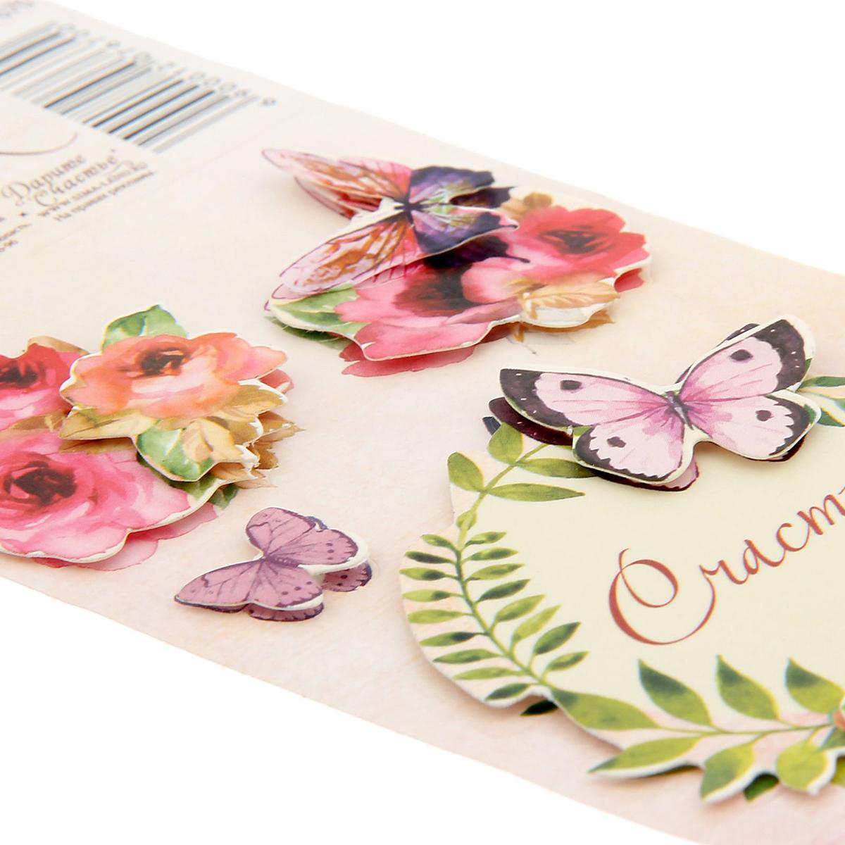объемные наклейки на открытки вяжется