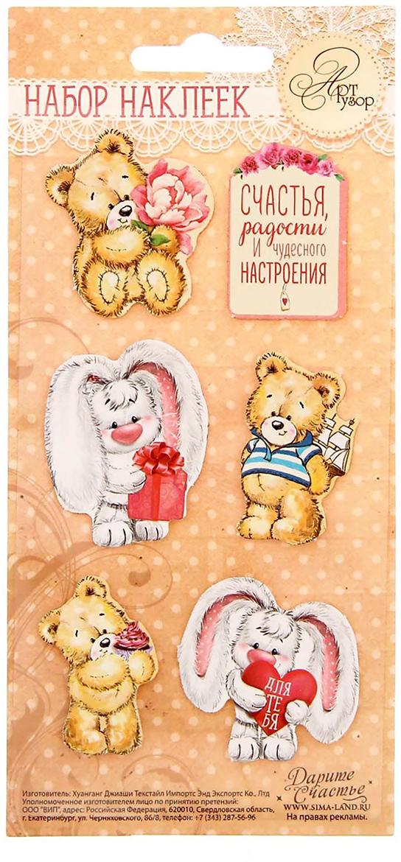Арт Узор Набор объемных наклеек Ми-ми-мишки 1254892