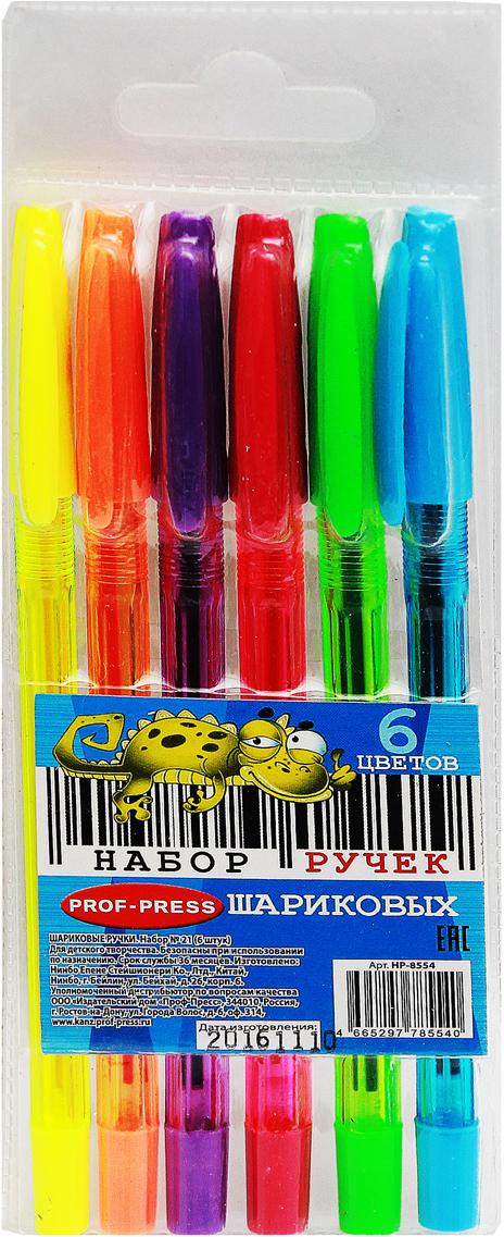Prof Press Набор ручек шариковых №21 6 цветов prof press набор цветных карандашей 18 цветов кц 2517