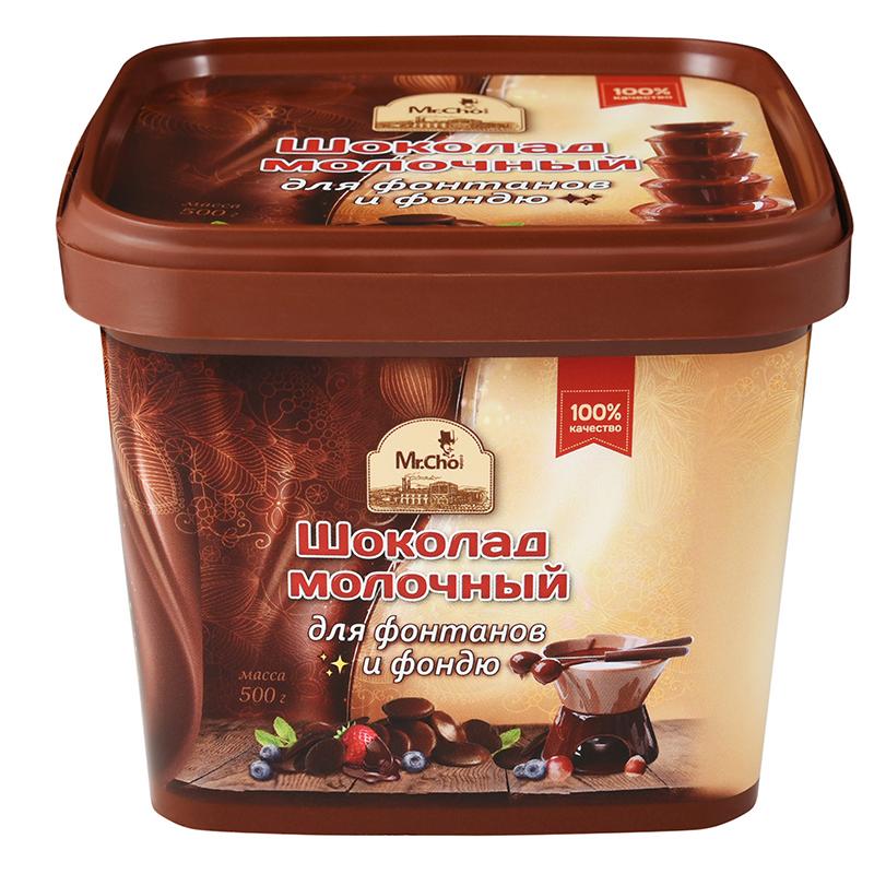 Mr.Cho шоколад молочный для фонтана и фондю, 500 г