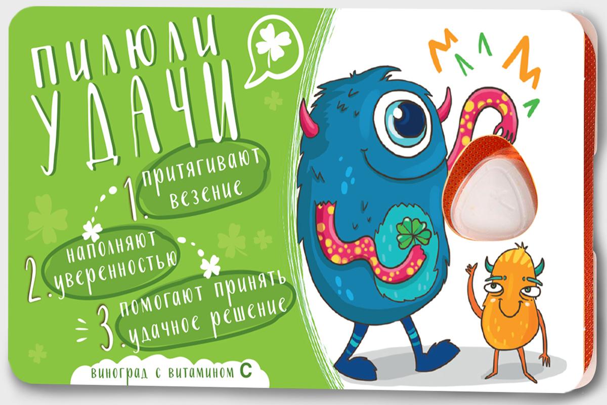 Сhokocat Пилюли удачи леденцы для рассасывания, 18 г кармолис леденцы про актив с витамином с 75 г