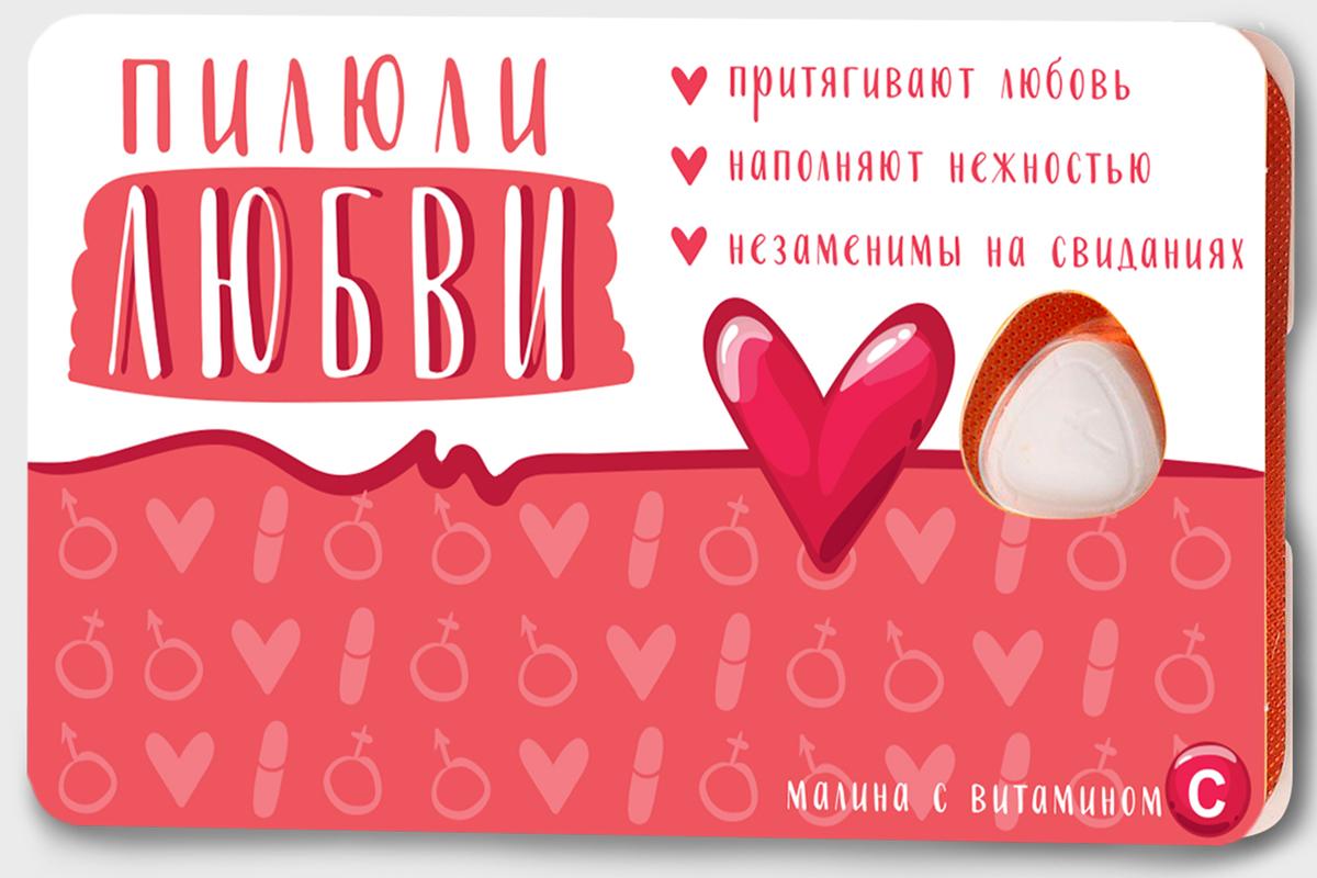 Сhokocat Пилюли любви-2 леденцы для рассасывания, 18 г кармолис леденцы про актив с витамином с 75 г