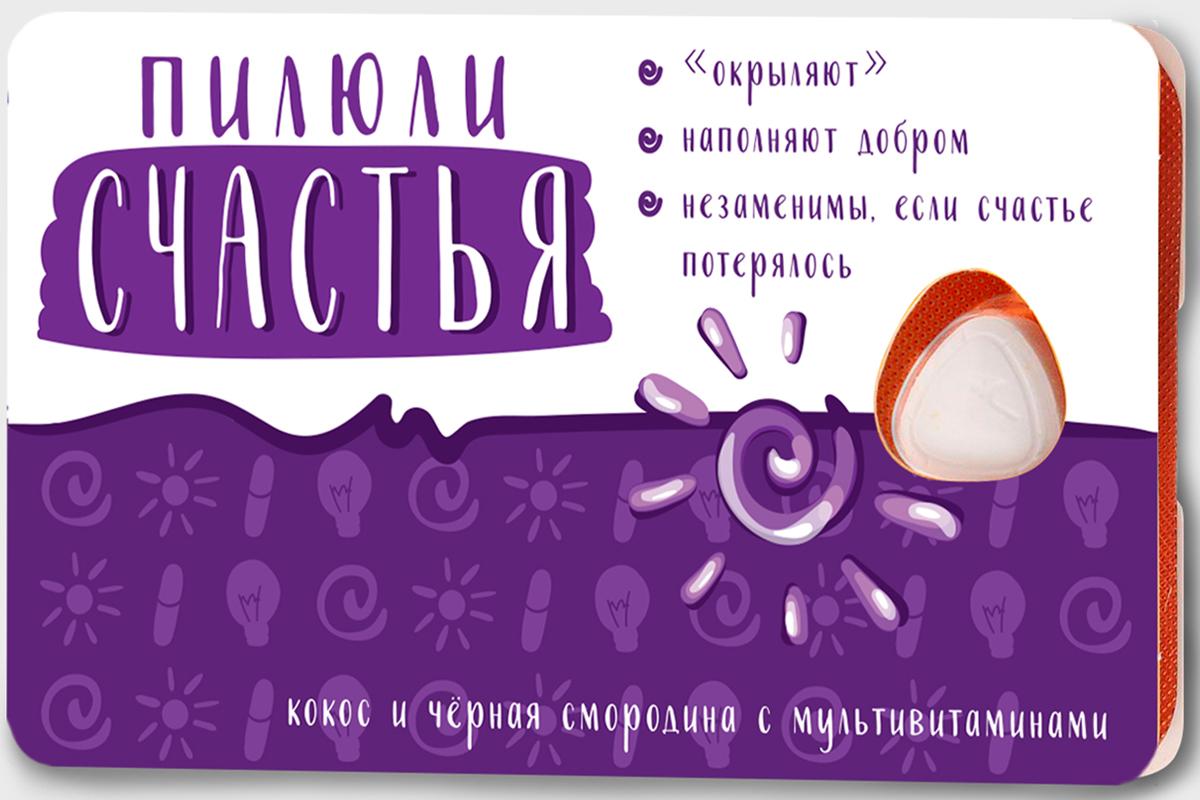 Сhokocat Пилюли счастья-2 леденцы для рассасывания, 18 г цена