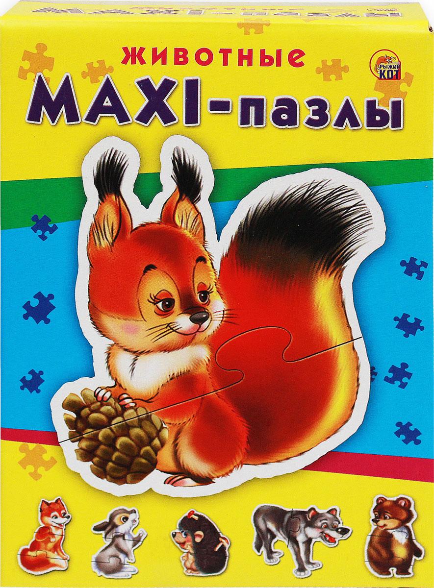 Фото - Рыжий Кот Пазл для малышей Животные пазл для малышей рыжий кот пираты