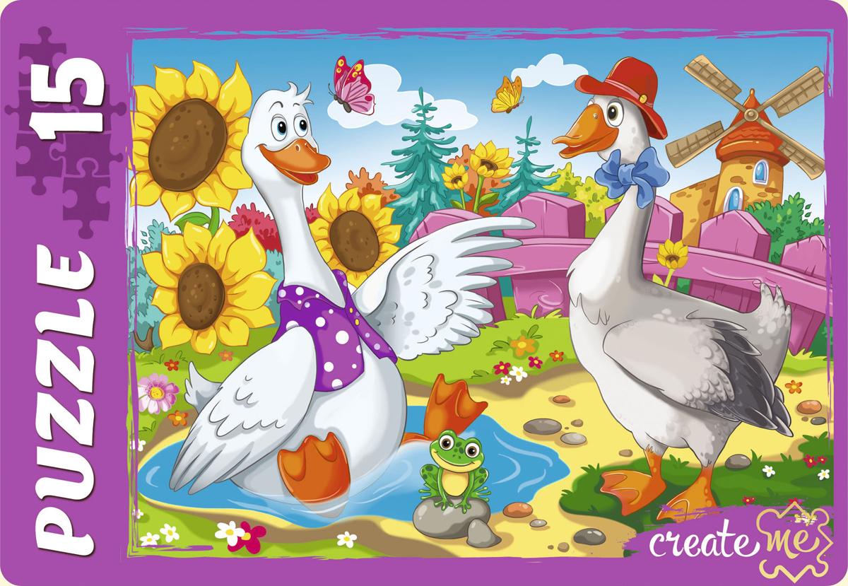 Хочу, веселые гуси картинки для детей
