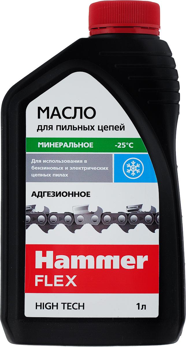 цена на Масло адгезионное для пильных цепей Hammer Flex, 501-006, 1 л