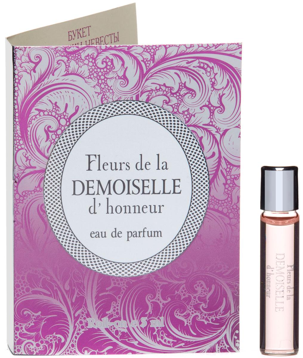 Sergio Nero Wedding Fleurs de La Demoiselle d'honneur 5 мл