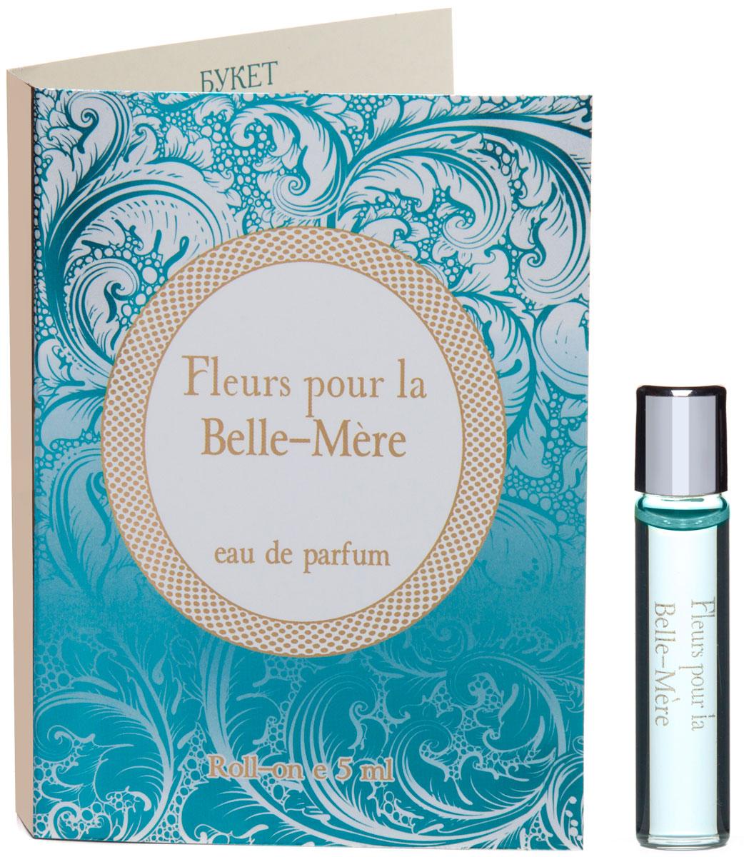 Sergio Nero Fleurs pour la Belle-Mere женская, 5 мл 5 мл sergio nero wedding fleurs pour la belle mere парфюмерная вода для женщин 50 мл