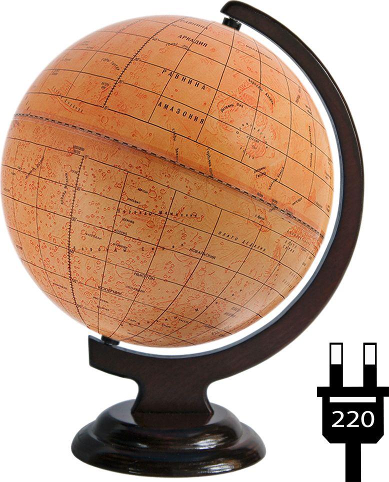 Глобус Марса с подсветкой d 250мм на подставке и дуге из дерева все цены