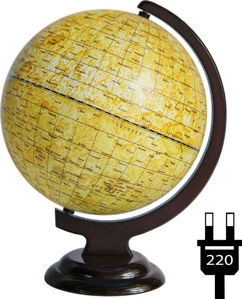 Глобус Луны с подсветкой d 250мм на подставке и дуге из дерева все цены