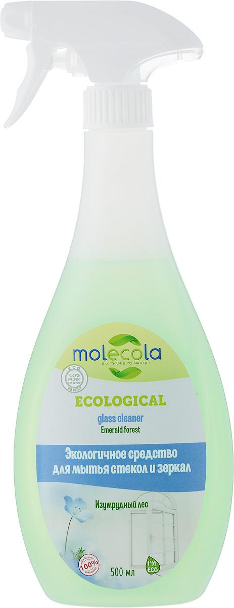 Средство для мытья стекол и зеркал Molecola, изумрудный лес, 500 мл molecola экологичное средство для мытья стекол и зеркал 500 мл