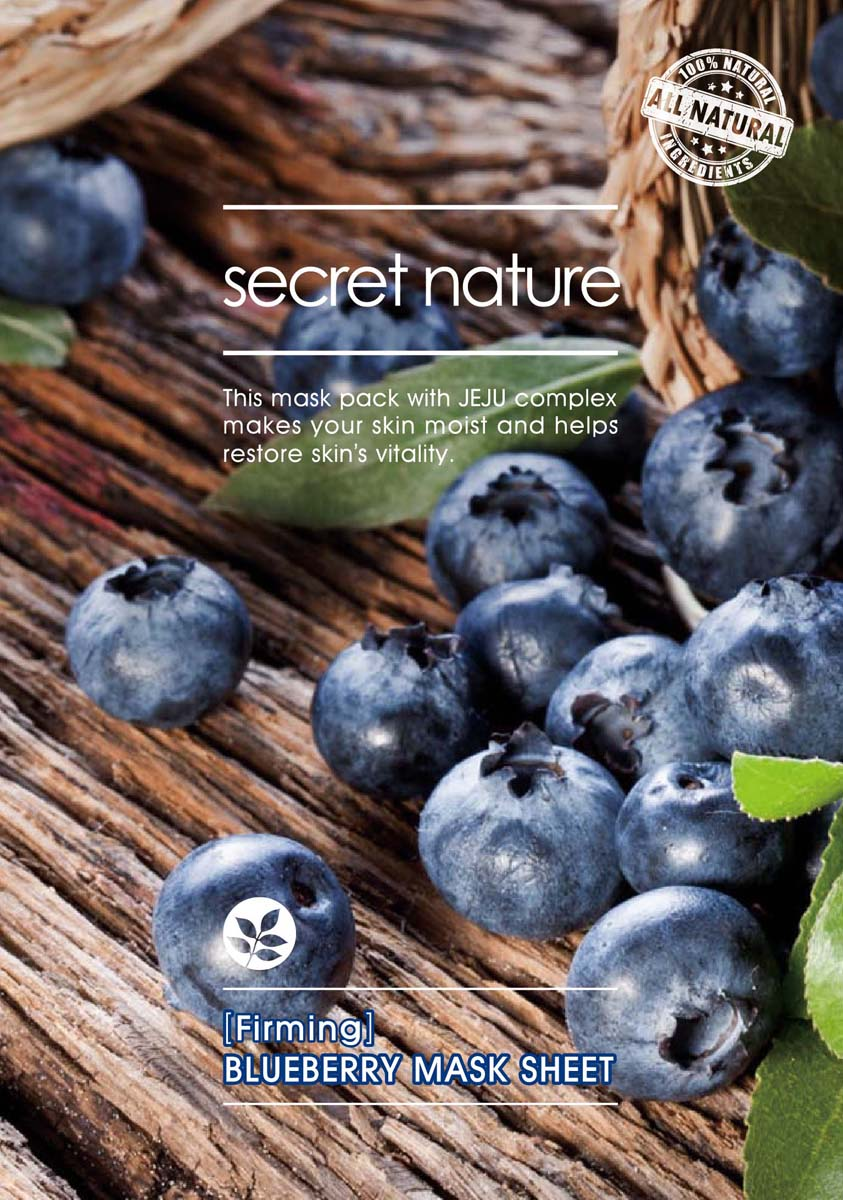 Secret Nature Firming Blueberry Mask Sheet Укрепляющая маска для лица с черникой, 25 мл artego маска для тонирования черника color shine mask blueberry 200 мл