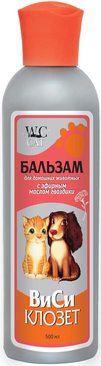 """Бальзам для кошек и собак """"ВиСи Клозет"""", с эфирным маслом гвоздики, 500 мл"""