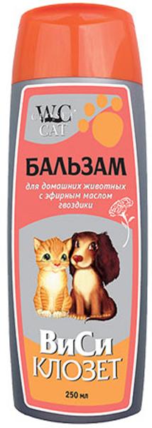 """Бальзам для кошек и собак """"ВиСи Клозет"""", с эфирным маслом гвоздики, 250 мл"""