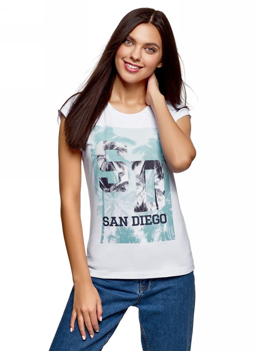Футболка oodji Ultra футболка женская oodji ultra цвет светло серый меланж 3 шт 14701005t3 46147 2000m размер s 44