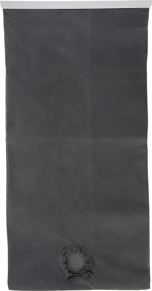 Мешок тканевый многоразовый Зубр, для пылесосов модификации М4, 60 л