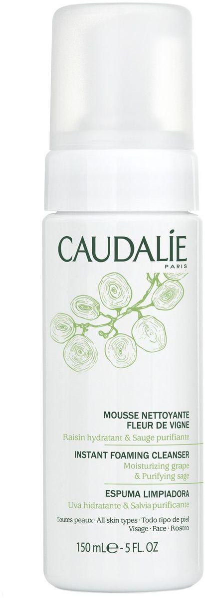 CaudalieОчищающий мусс, 150 мл Caudalie
