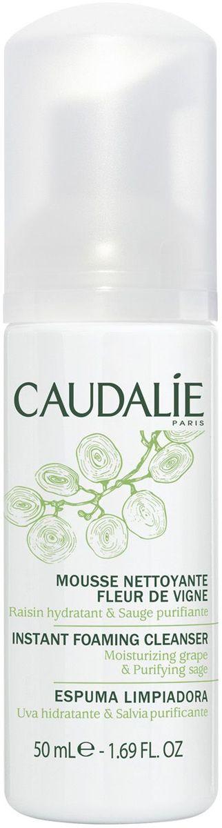 CaudalieОчищающий мусс, 50 мл Caudalie
