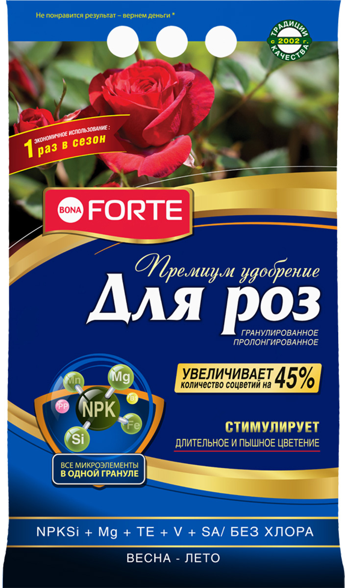 Удобрение пролонгированное Bona Forte Розы и клумбовые, с биодоступным кремнием, 2,5 кг удобрение пролонгированное bona forte розы и клумбовые с биодоступным кремнием 2 5 кг