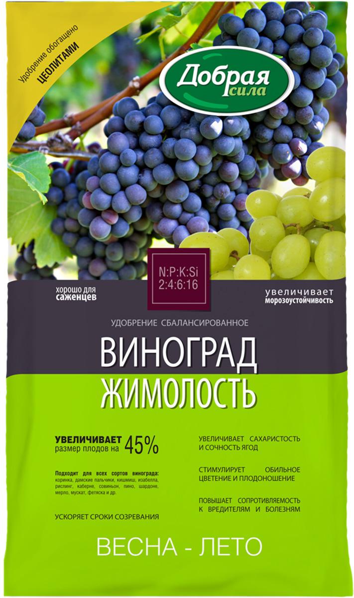 Удобрение открытого грунта Добрая Сила Виноград-Жимолость, 0,9 кг удобрение жк для открытого грунта для хвойных растений канис