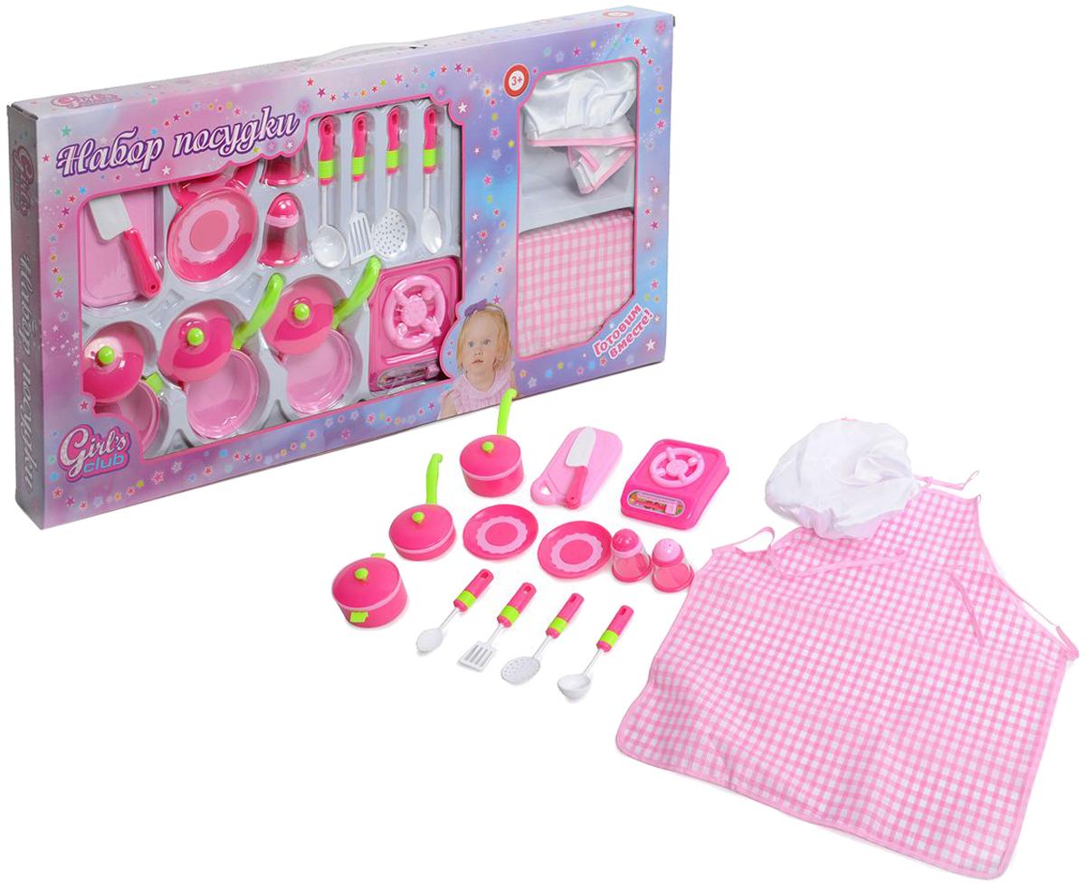 Girl's Club Игровой набор Посудки IT102825
