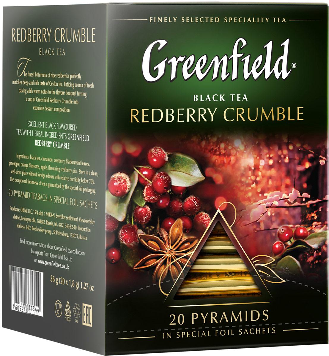 Greenfield Redberry Crumble черный чай в пирамидках, 20 шт1134-08Greenfield Redberry Crumble - черный чай с брусникой в пирамидках. Тончайшая горчинка спелой брусники великолепно сочетается с глубоким насыщенным вкусом цейлонского чая. Соблазнительный аромат свежей сдобы наполняет вкусовой букет теплыми нотами, превращая чашку чая Redberry Crumble в изысканную десертную композицию. Рекомендуем!