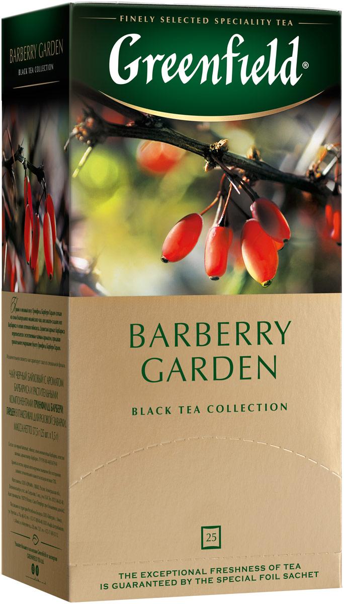 Greenfield Barberry Garden черный чай в пакетиках, 25 шт john greenfield power from on high