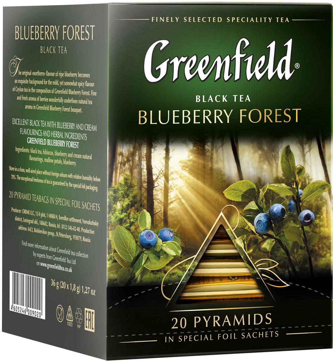 Greenfield Blueberry Forest черный чай в пирамидках, 20 шт стоимость