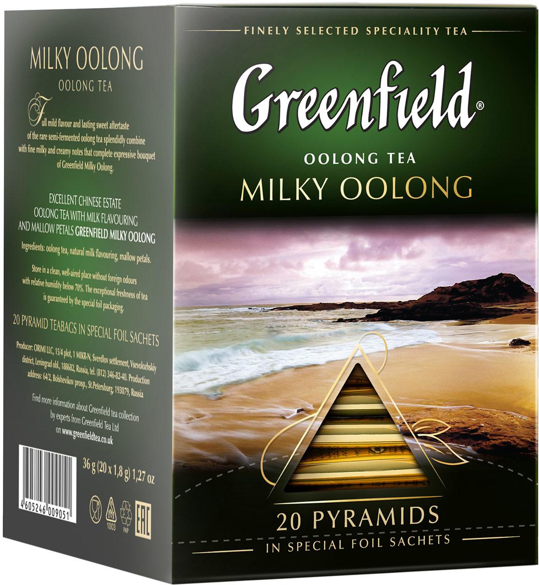 Greenfield Milky Oolong чай улун в пирамидках, 20 шт цена
