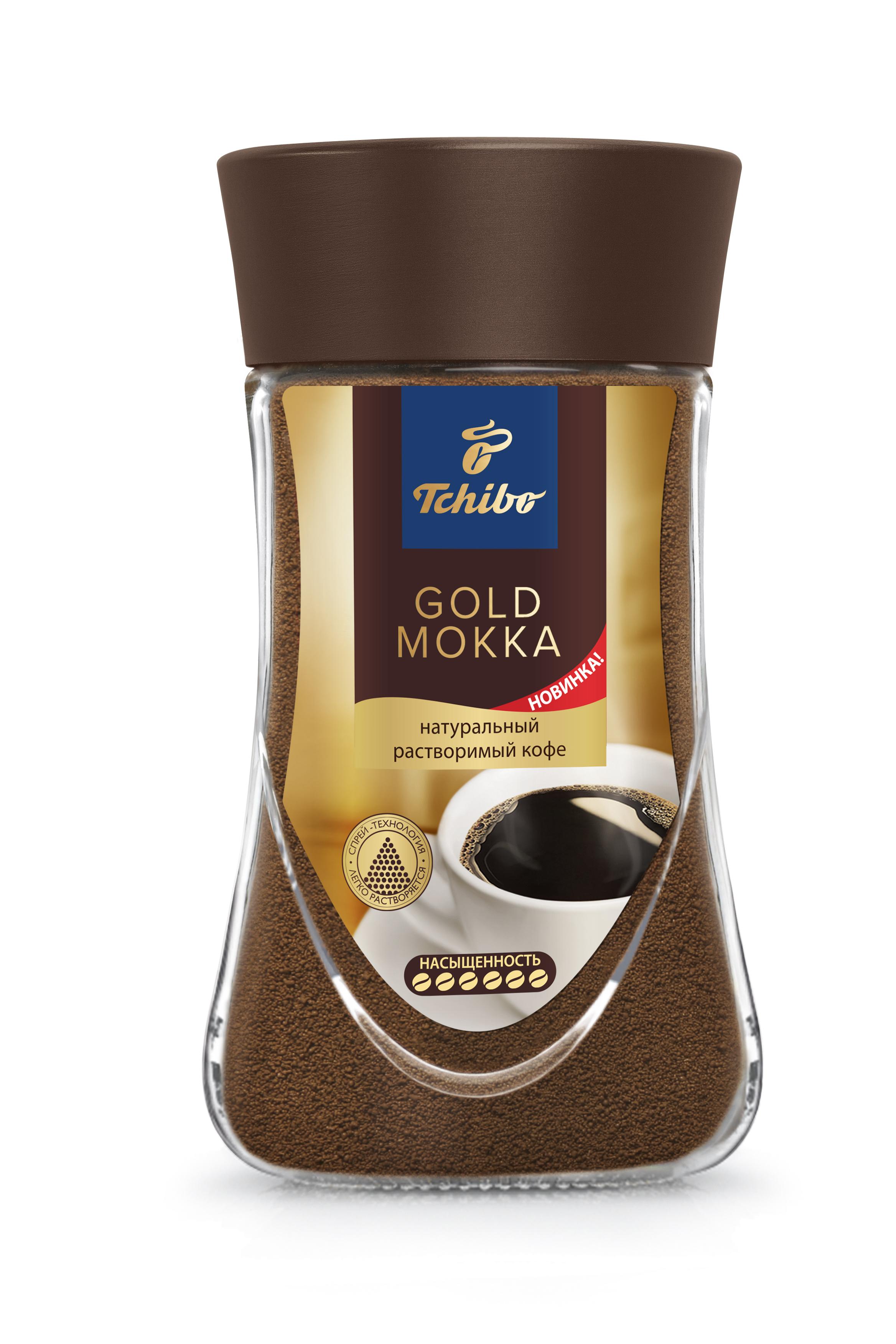 Tchibo Gold Mokka кофе растворимый, 95 г lavazza prontissimo classico кофе растворимый 95 г