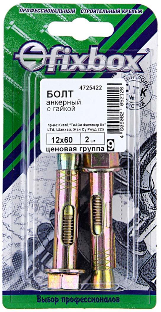 Болт анкерный Fixbox, с гайкой, 12х60, 2 шт цена