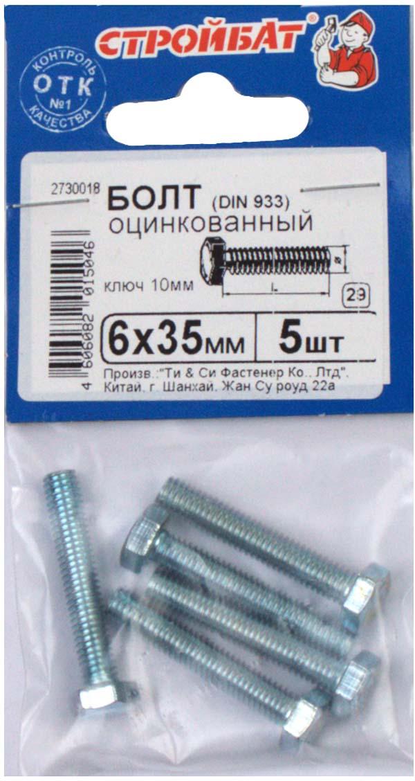 Болт Стройбат, оцинкованный, DIN 933, М6х35, 5 шт болт с шестигранной головкой din 933 m20x80мм 10шт кл пр 8 8 оцинкованный kraftool