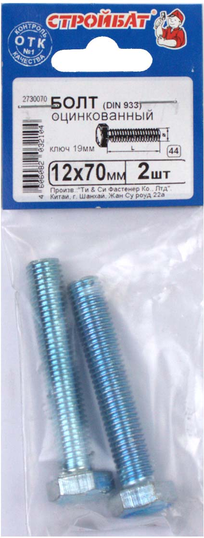 Болт Стройбат, оцинкованный, DIN 933, М12х70, 2 шт болт с шестигранной головкой din 933 m20x80мм 10шт кл пр 8 8 оцинкованный kraftool