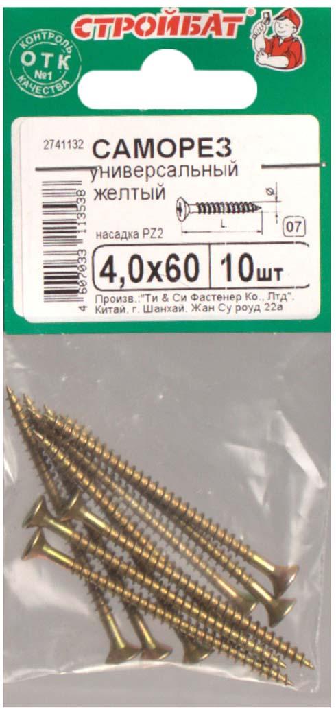 Саморез Стройбат, универсальный, желтый, 4,0 х 60 мм, 10 шт3224Для соединения деревянных элементов, гипсокартонных плит, тонкого листового металла и других материалов; для сквозного монтажа конструкций к деревянным основаниям, а также совместно с дюбелями шурупы универсальные используются для монтажа в пустотелые и полнотелые основания. Цинковое покрытие защищает их от коррозии. Потайная головка саморезов обеспечивает эстетичность внешнего вида готовых изделий в местах крепления элементов.